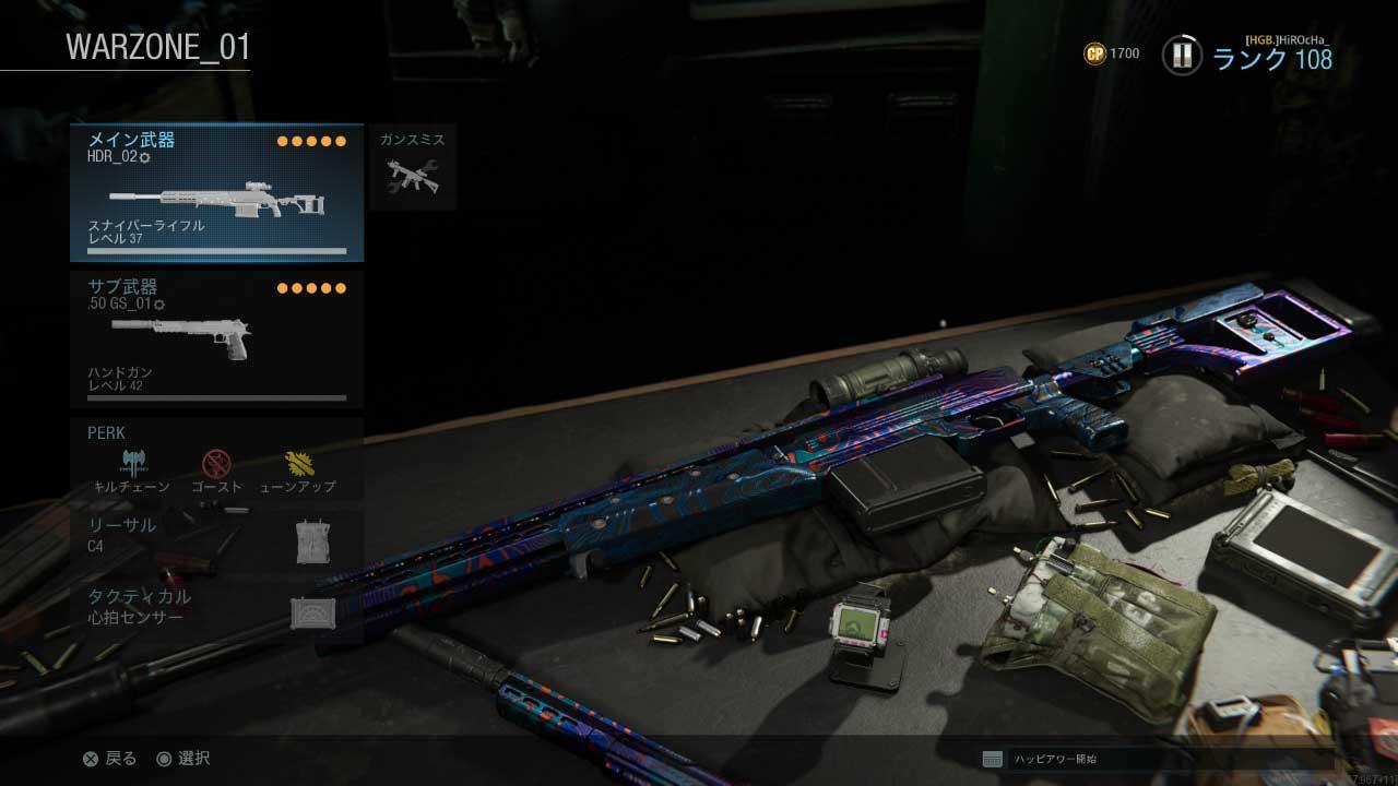 おすすめ 最新 mw Cod 武器